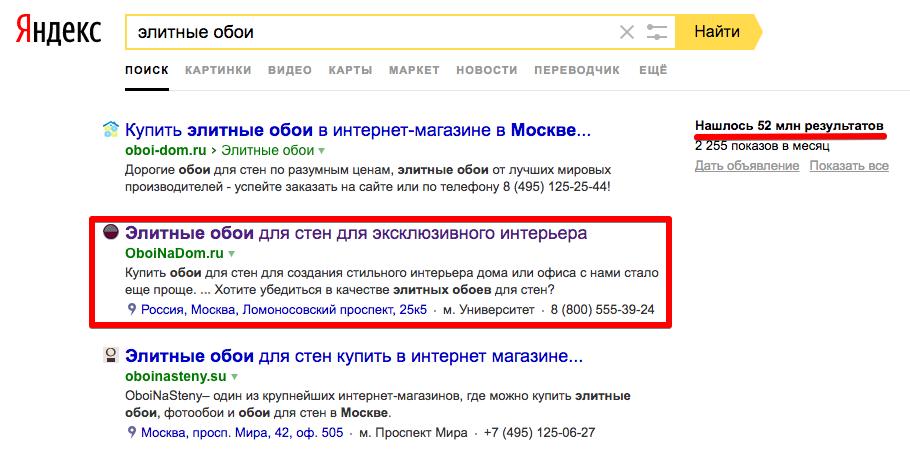 скачать плагин для гугл хром антиреклама