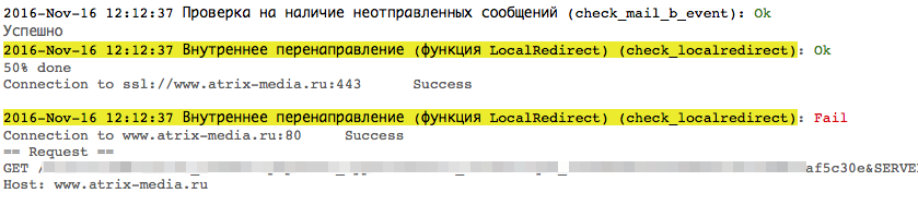 Битрикс https и local redirect