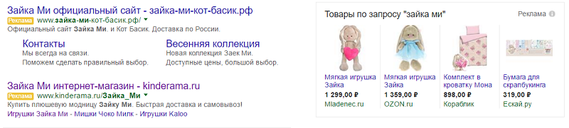 блоки Google AdWords